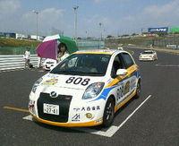 F1010208
