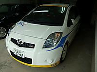 2011120508410000